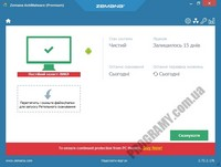 Скриншот Zemana AntiMalware